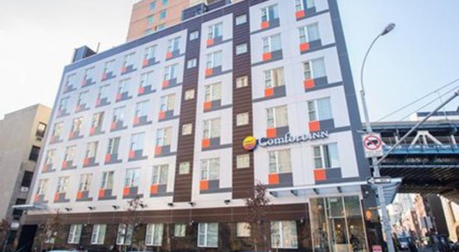 Comfort Inn Lower East Side - New York - Building