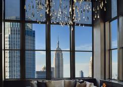 The Towers at Lotte New York Palace - นิวยอร์ก - ห้องนอน