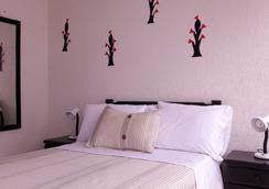 Hotel Colombia Real Bogotá - โบโกตา - ห้องนอน