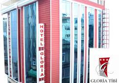 Gloria Tibi Hotel - ซัมซุน - วิวภายนอก