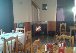 Pensión Amparo Las Hayas - Valle Gran Rey - ร้านอาหาร