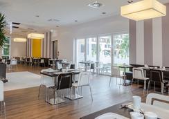 Star Inn Hotel Premium München Domagkstrasse, by Quality - มิวนิค - ร้านอาหาร