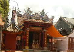 ชิโน อิมพีเรียล ภูเก็ต - ภูเก็ต - สถานที่ท่องเที่ยว