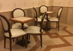 Hotel San Silvestro - โรม - บาร์