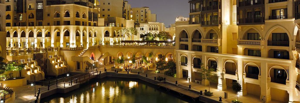 Palace Downtown - Dubai - Building