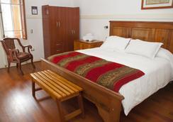 Casaltura The Boutique Hostel - ซานติอาโก - ห้องนอน