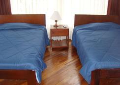 Hostal Bogotá Real - โบโกตา - ห้องนอน