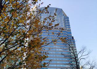 InterContinental Ana The Strings Tokyo