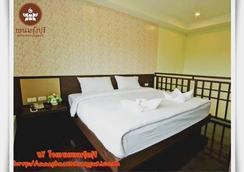 โรงแรมพนมรุ้งปุรี บุรีรัมย์ - นางรอง - ห้องนอน