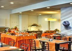 Hotel Rebro - ซาเกร็บ - ร้านอาหาร