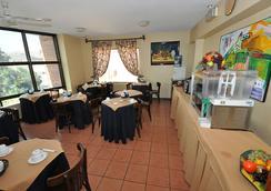 Hotel Americano - อารีกา - ร้านอาหาร