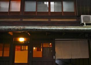 Iori Sujiya-cho Machiya