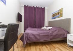 Hotell Linden - Östersund - ห้องนอน