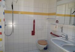 Budget Hostel Zurich - ซูริค - ห้องน้ำ