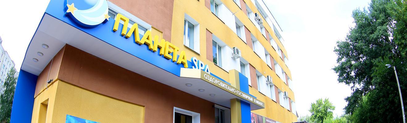 Tambov - Фасад гостиницы
