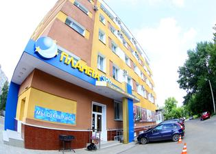 Hotel Planeta Spa