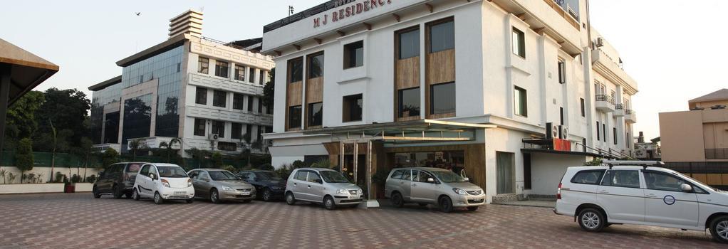 Hotel M J Residency - Dehradun - Attractions