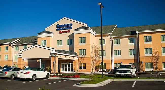 Fairfield Inn and Suites by Marriott Tampa Fairgrounds Casino - Tampa - Building