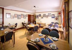 Shakespeare Hotel - ลอนดอน - ร้านอาหาร