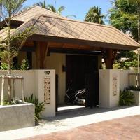 Samui Bnb Villa - Bed&Breakfast Ingresso villa