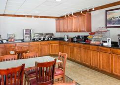 Hawthorn Suites by Wyndham Charleston - ชาร์ลสตัน - ร้านอาหาร