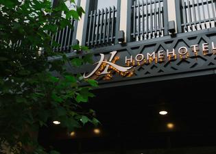 Home Hotel Da An