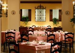 Hotel Massimo D Azeglio - โรม - ร้านอาหาร