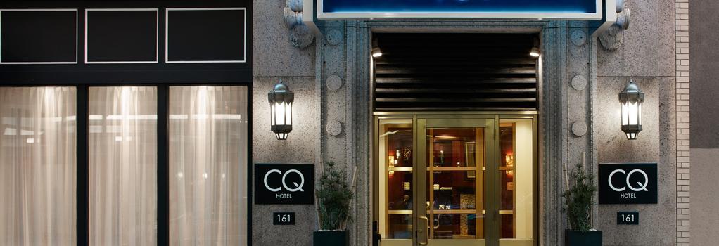Club Quarters Hotel In Boston - Boston - Building
