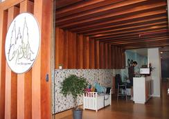 Albergue Compostela - ซานติกาโก เด กอมปอสเตลา - ล็อบบี้