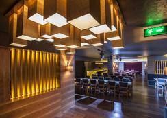 Grand Hotel Gaziantep - กาเซียนเท็ป - บาร์