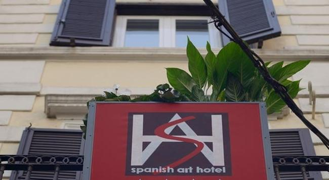 Spanish Art Hotel - Rome - Building