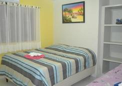 Hotel Pousada Maravista - นาตาล - ห้องนอน