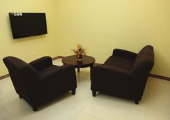 Tanzanite Executive Suites - ดาร์ เอส ซาลาม - ห้องนอน