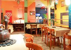 Hotel du Phare Les Mamelles - ดาการ์ - ร้านอาหาร