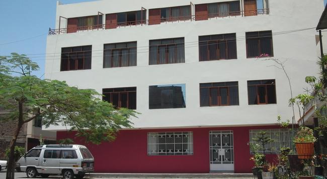 Hostal Victor - Lima - Building
