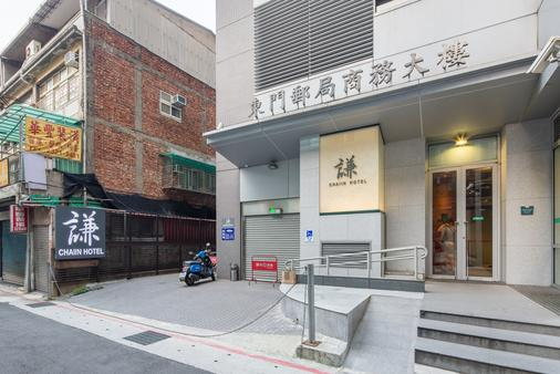โรงแรมไฉอิน - ตงเหมิน - ไทเป - อาคาร