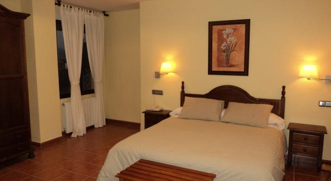 La Encina Centenaria - Monachil - Bedroom
