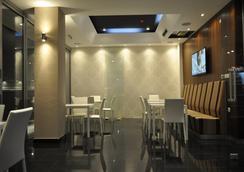 Hotel Dolce International - สโกเปีย - ร้านอาหาร