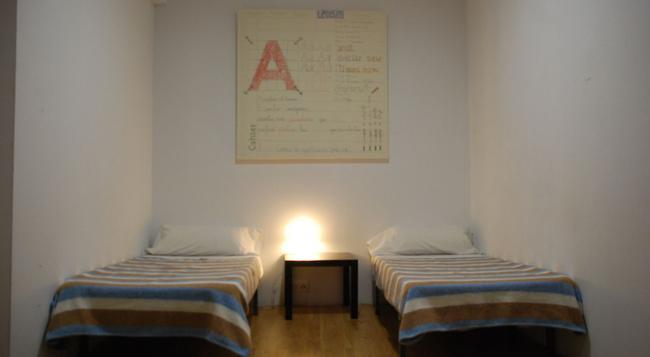 Innsa Hostel - Valencia - Bedroom