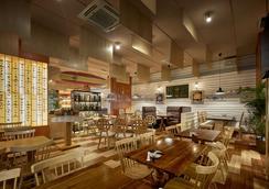 Cititel Express Penang - จอร์จทาวน์ (ปีนัง) - ร้านอาหาร