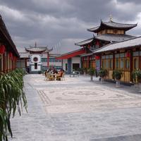 Lijiang Dianjun Wang Hotel