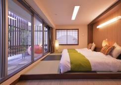 โรงแรมเกียวโต ฮานะ - เกียวโต - ห้องนอน