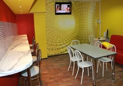 Foxhole Hostel - โนโวซีบีสค์ - ห้องอาหาร