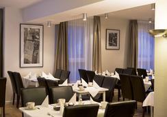 City Inn Hotel Leipzig - ไลพซิก - ร้านอาหาร