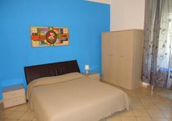 Hotel Trieste - คาตาเนีย - ห้องนอน