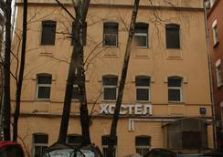 Sanders Hostel - มอสโก - อาคาร