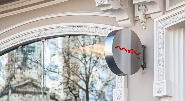 Moov Hotel Porto Centro - Porto - Building