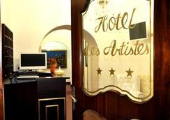 Hotel Des Artistes - เนเปิลส์ - ล็อบบี้