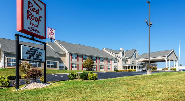 Red Roof Inn & Suites Knoxville East - Knoxville - Building