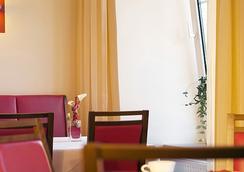 Hotel Goldener Brunnen - คลาเกนเฟิร์ต - ร้านอาหาร